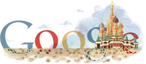 Google Cattedrale San Basilio