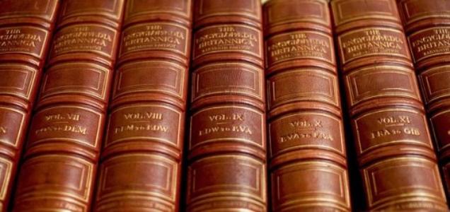 L'Enciclopedia Britannica, il futuro è online