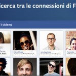 Facebook Graph Search, svolta o declino?