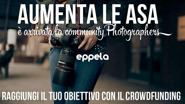 eppela-photograpgers-crowdfunding